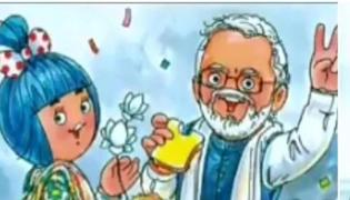 Amul Dairy Wishes In Social Media On Narendra Modi Birthday With a Adorable Video - Sakshi