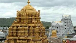 TTD New Governing Council AP Government Issues Order - Sakshi