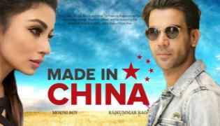 Made In China Movie Trailer Director Speak About Rajkumar Rao - Sakshi
