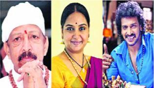 Cine Stars Upendra Vishnuvardhan Sruthi Birthday On September 19th - Sakshi