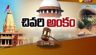 Magazine Story on ayodhya case