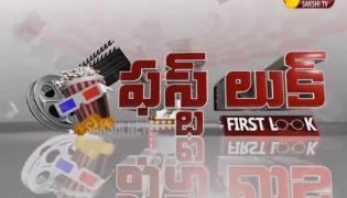 FirstLook 19th September 2019