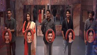 Bigg Boss 3 Telugu : Family Members Meet Their Contestants - Sakshi