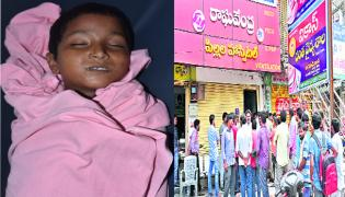 Hospital Paid 2 Lakh Rupees For A Patient's Wrongful Death At Mancherial - Sakshi