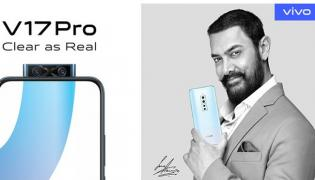 Vivo V17 Pro set for launched in india - Sakshi