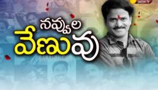 Special Edition On Venu Madhav 25th Sep 2019 - Sakshi