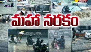 Magazine story on Heavy Rains