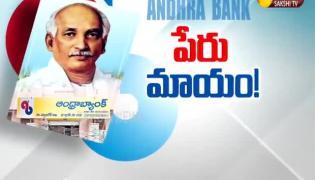Magazine Story on Andhra Bank