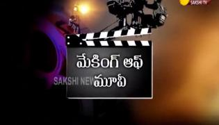 Making Of Movie Evaru
