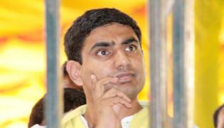 Inquiry on Nara Lokesh Tea and Snacks Bills in Visakhapatnam Airport - Sakshi