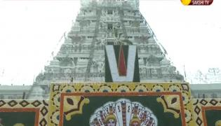 AP Government Issued Notification For Temple Executive Board Member Posts