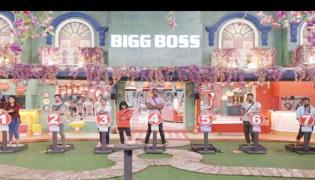 Bigg Boss 3 Telugu: All Contestants Get Nominated For 13th Week - Sakshi