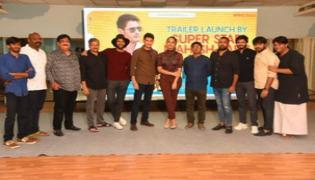 Meeku Matrame Chepta Movie Trailer Launch By Mahesh Babu - Sakshi