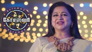 Radhika Sarathkumar To Host Kodeeswari TV Show - Sakshi