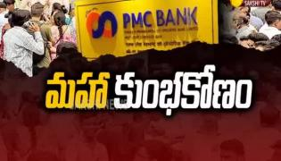 Magazine Story on PMC Bank Scam