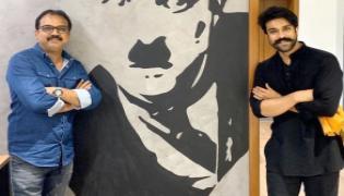 Ramcharan Meets Director Koratala Shiva - Sakshi