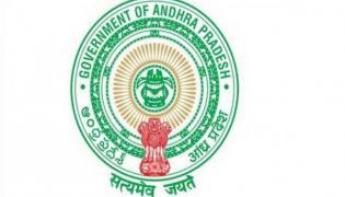 Andhra Pradesh District Wise Incharge Ministers - Sakshi