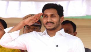 CM YS Jagan Speech On Police Martyrs Commemoration Day Vijayawada - Sakshi