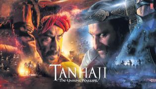 Ajay Devgn Reveals Tanhaji Poster release - Sakshi
