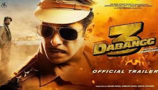 Salman Khan Dabangg 3 Telugu Trailer Out - Sakshi
