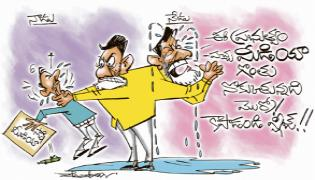 No Restrictions On Media In Andhra Pradesh - Sakshi