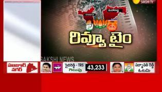 The Fourth Estate 24th Oct 2019 Haryana Maharashtra Election Result 2019- Sakshi