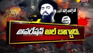 Magazine Story on ISIS leader Baghdadi's