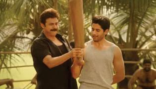 Venkatesh And Naga Chaitanya Venky Mama Movie Teaser Released - Sakshi