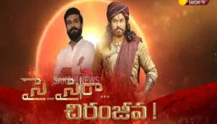 Trivikram Special Chit Chat With Chiranjeevi