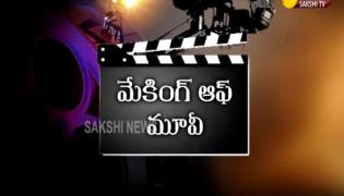 Making Of Movie: Bala - Sakshi
