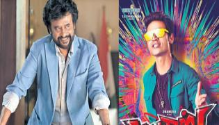 Dhanush and Rajni have a clash this year - Sakshi