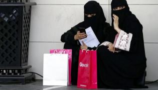 Saudi Arabia State Security Agency Labels Feminism Atheism As Extremist Ideas - Sakshi