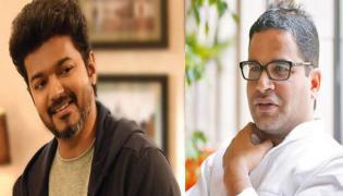 Prashant Kishor Trying to Vijay entry in Politics - Sakshi