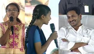 Govt School Students Excellent Speech In Nadu Nedu Program Ongole - Sakshi