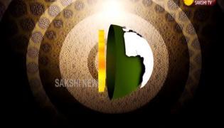Sakshi Urdhu News 14th Nov 2019 - Sakshi
