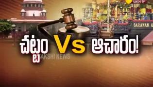 Magazine Story On Sabarimala Verdict