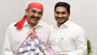 FDC Chairman Vijay Chander Met AP CM YS Jagan At Camp Office - Sakshi