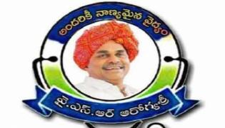 Guidelines As Eligibility For Issuance Of YSR Aarogyasri Health Cards - Sakshi