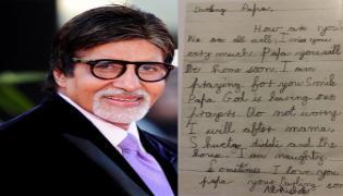 Amitabh Bachchan Shares Son Abhishek Letter - Sakshi