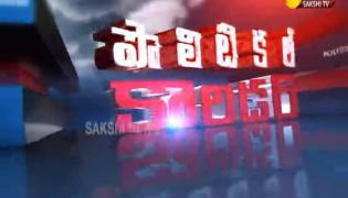 Political Corridor 16th Nov 2019 - Sakshi