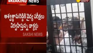 RTC strike: Medical Test to Ashwathama Reddy - Sakshi