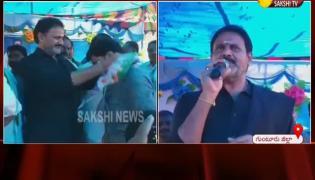 TDP Leaders Joined In YSRCP In Guntur- Sakshi