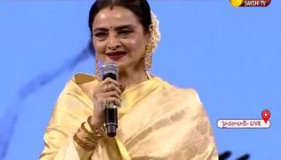 ANR National Awards 2018 - 2019: Actress Rekha Emotional Speech - Sakshi