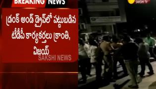 TDP Cadre Over Action On SI In Anantapur Over Drunk And Drive - Sakshi