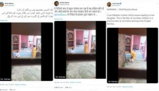 Woman Thrashing Minor Girl In Viral Video Identified Jammu Police - Sakshi
