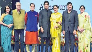 Chiranjeevi Speech At ANR National Awards Distribution - Sakshi