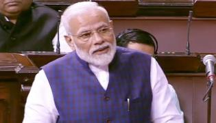 PM Modi Says Rajya Sabha Soul Of Indias Federal Structure   - Sakshi