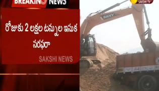 AP government introduces Call Centres For Sand