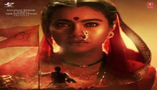 Tanhaji: The Unsung Warrior, Kajol First Look - Sakshi