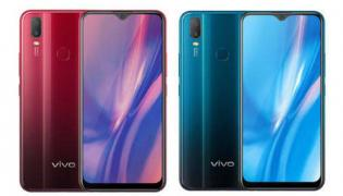 Vivo refreshes its Y series in India with Y19 at Rs 13990  - Sakshi